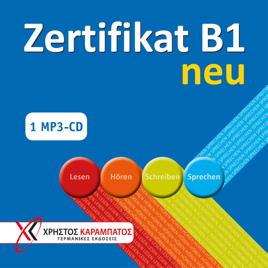 Zertifikat B1 Neu Testbuch Karabatosgr