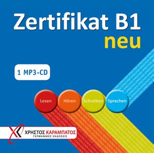 Bild von Zertifikat B1 neu - 1 MP3-CD