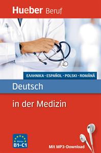Bild von Deutsch in der Medizin