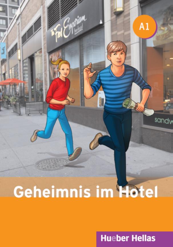 Bild von Geheimnis im Hotel