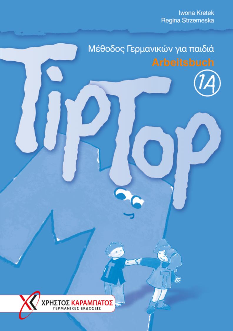 Εικόνα της TipTop 1A - Arbeitsbuch (Βιβλίο ασκήσεων)