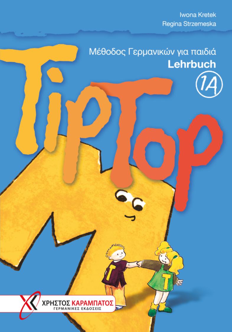 Εικόνα της TipTop 1A - Lehrbuch (Βιβλίο του μαθητή)