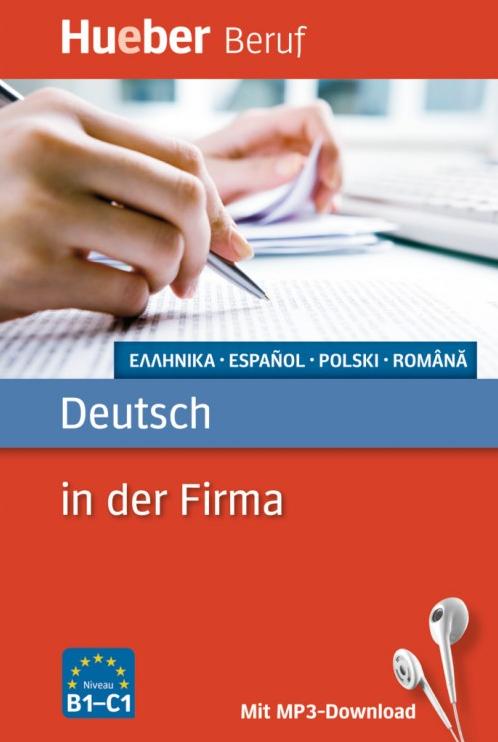 Εικόνα της Deutsch in der Firma (Γερμανικά στην εταιρεία)