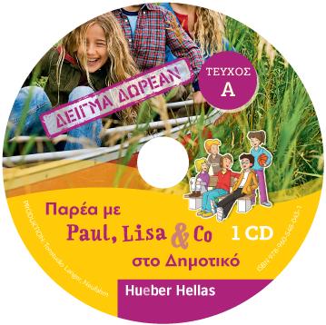 Bild von Παρέα με Paul, Lisa & Co στο Δημοτικό, ΤΕΥΧΟΣ Α - CD