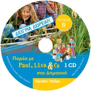 Εικόνα της Παρέα με Paul, Lisa & Co στο Δημοτικό, ΤΕΥΧΟΣ Β - CD