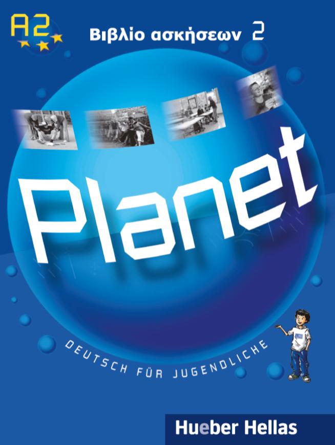 Εικόνα της Planet 2 - Βιβλίο ασκήσεων