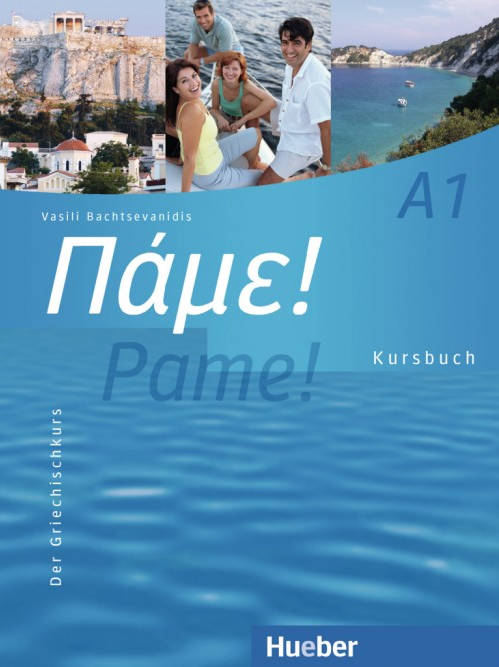 Εικόνα της Πάμε! A1 Pame! Der Griechischkurs - Kursbuch (Βιβλίο του μαθητή)