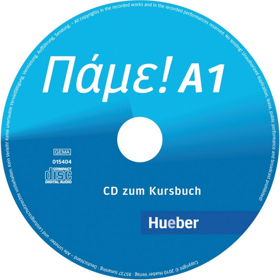 Εικόνα της Πάμε! A1 Pame! Der Griechischkurs - CD zum Kursbuch (CD για το Βιβλίο του μαθητή)