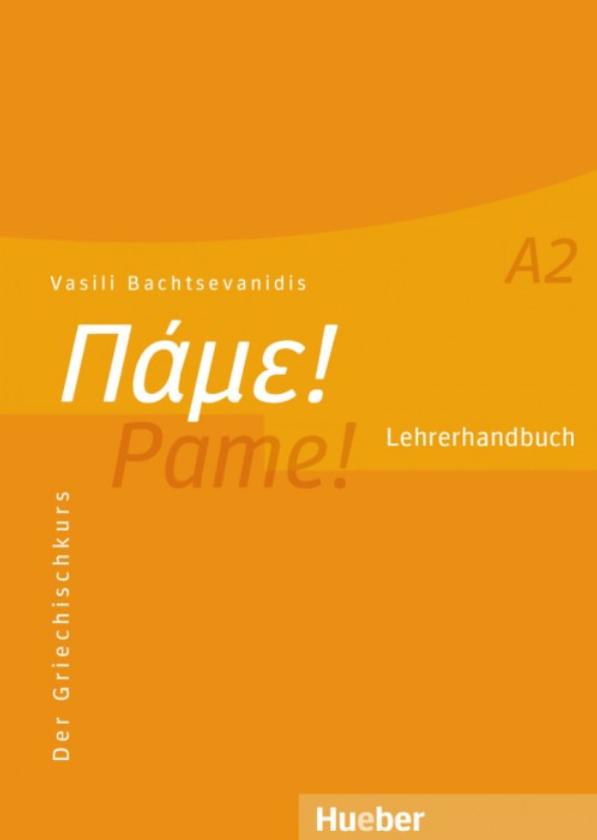 Εικόνα της Πάμε! A2 Pame! Der Griechischkurs - Lehrerhandbuch (Βιβλίο του καθηγητή)