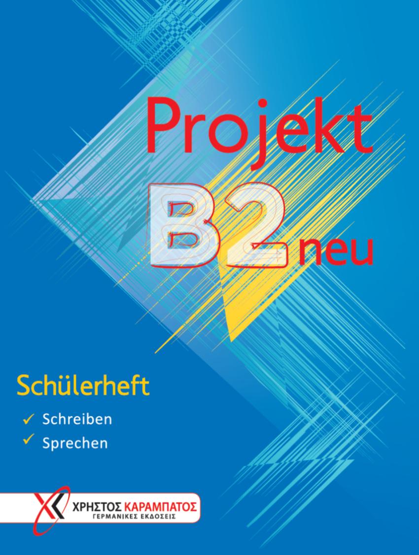 Εικόνα της Projekt B2 neu - Schülerheft (Τετράδιο του μαθητή)