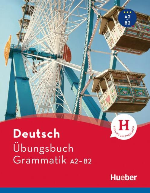 Εικόνα για την κατηγορία Deutsch Übungsbuch Grammatik A2 – B2