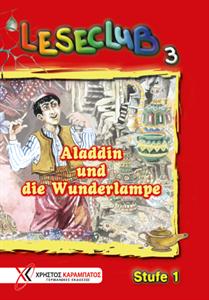 Bild von Leseclub 3: Aladdin und die Wunderlampe