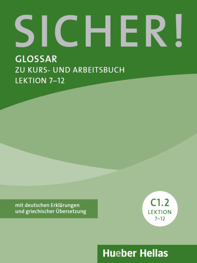 Εικόνα της Sicher! C1/2, Lektion 7-12. Glossar (Γλωσσάριο)