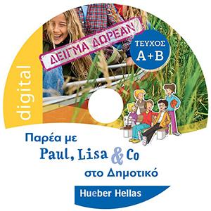 Εικόνα της Παρέα με Paul, Lisa & Co στο Δημοτικό, TEYXOS A+Β - digital (DVD-ROM για διαδραστικούς πίνακες)