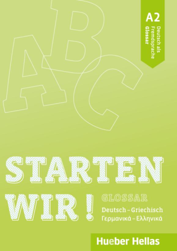 Εικόνα της Starten wir! A2 – Glossar (Γλωσσάριο)