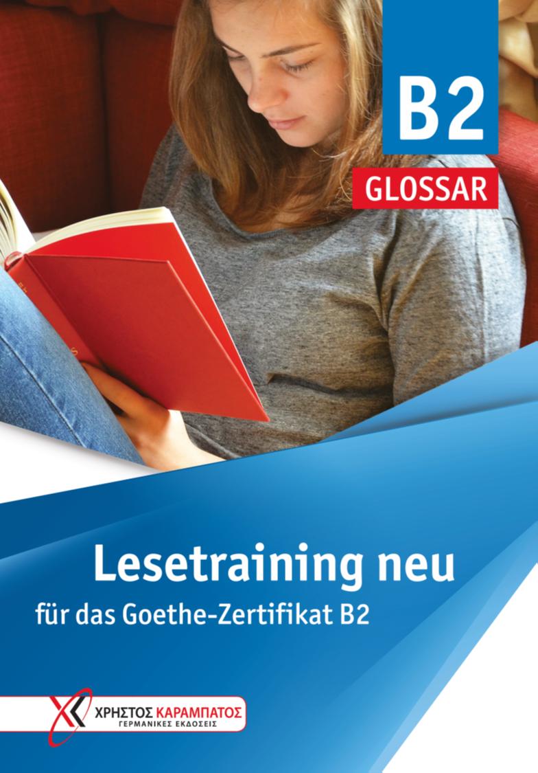 Εικόνα της Lesetraining B2 neu – Glossar (Γλωσσάριο)