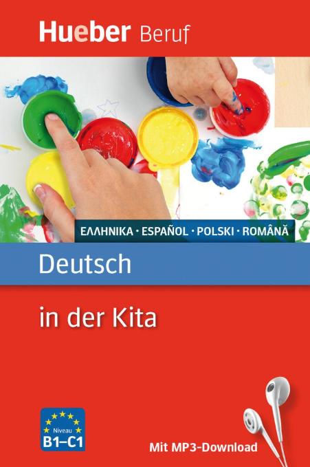 Εικόνα της Deutsch in der Kita (Γερμανικά για τον χώρο του παιδικού σταθμού)