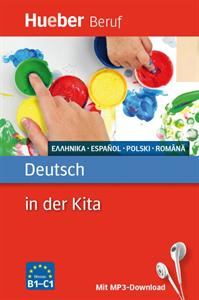 Bild von Deutsch in der Kita