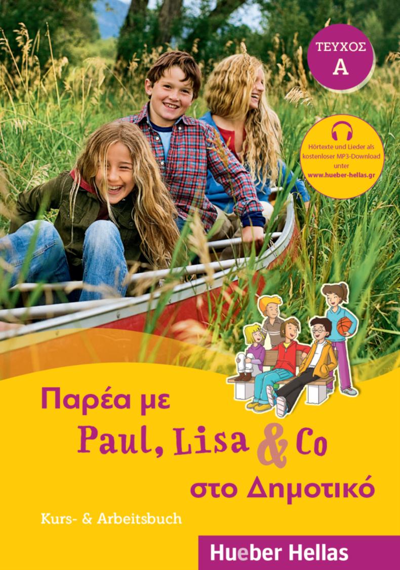 Bild für Kategorie Παρέα με Paul, Lisa & Co στο Δημοτικό ΤΕΥΧΟΣ Α