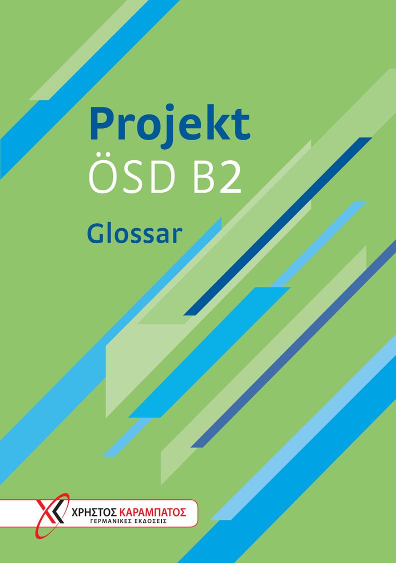 Εικόνα της Projekt ÖSD B2 – Glossar (Γλωσσάριο)