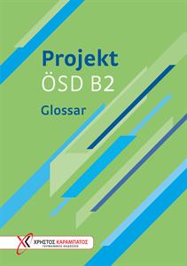 Bild von Projekt ÖSD B2 – Glossar