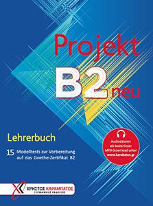 Εικόνα της Projekt B2 neu - Lehrerbuch (Βιβλίο του καθηγητή)