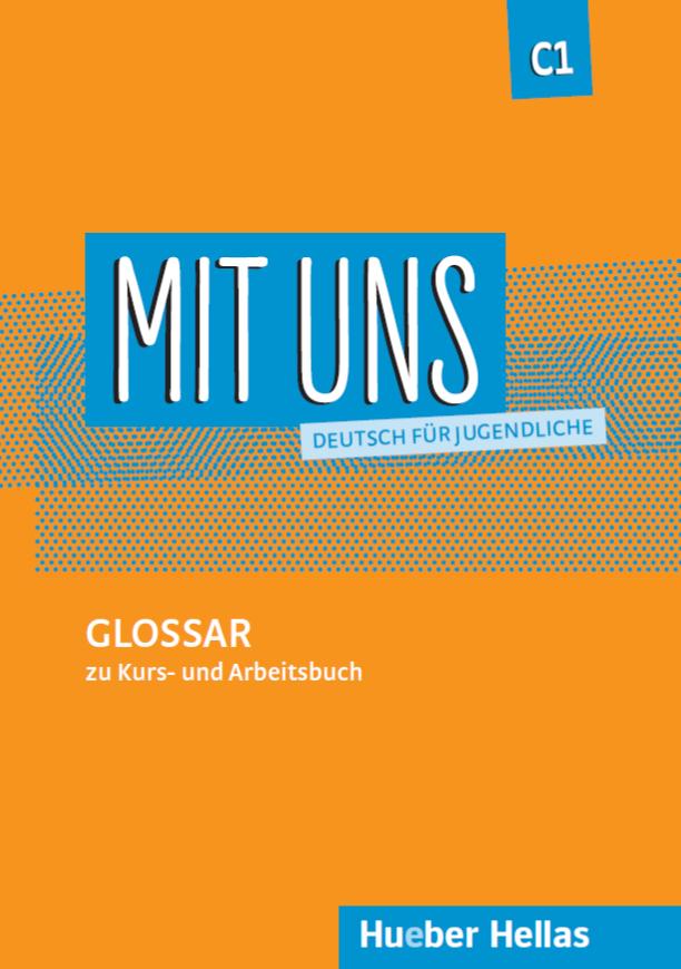 Bild von MIT UNS C1 – Glossar