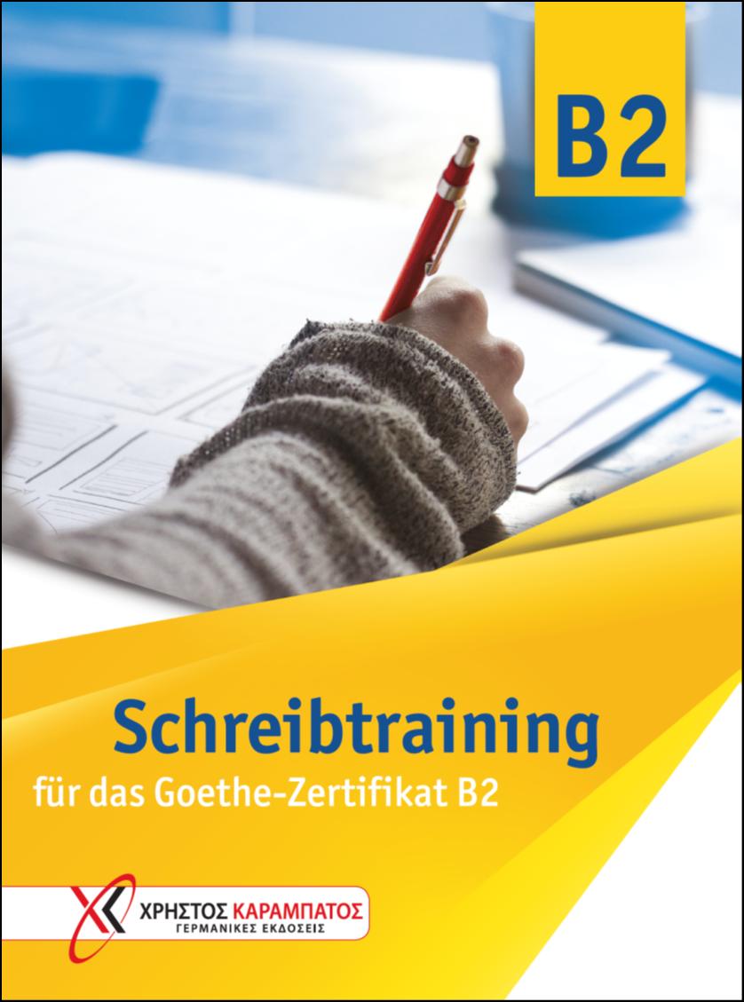 Bild für Kategorie Schreibtraining B2