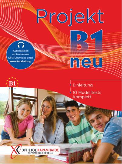 Εικόνα για την κατηγορία Projekt B1 neu